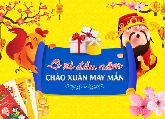 chaoxuan